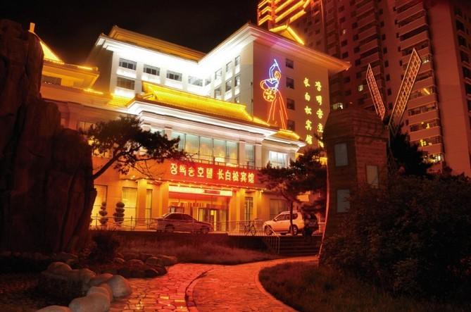 【延吉】长白松宾馆