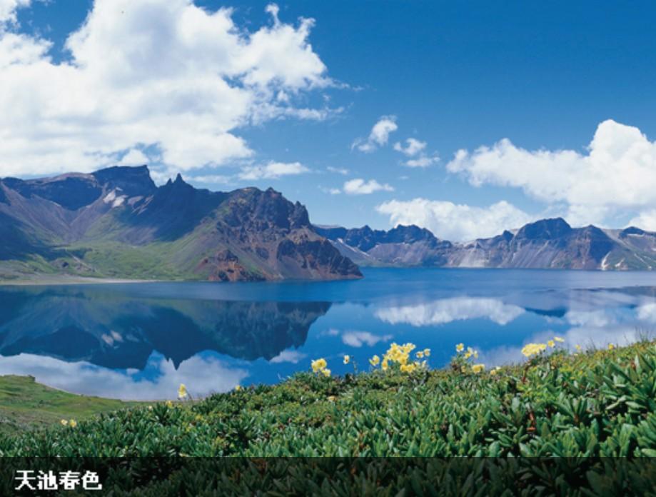 【国内】各地到长白山天池生态旅游线路/长白山西坡北坡连线三日游【自由行】