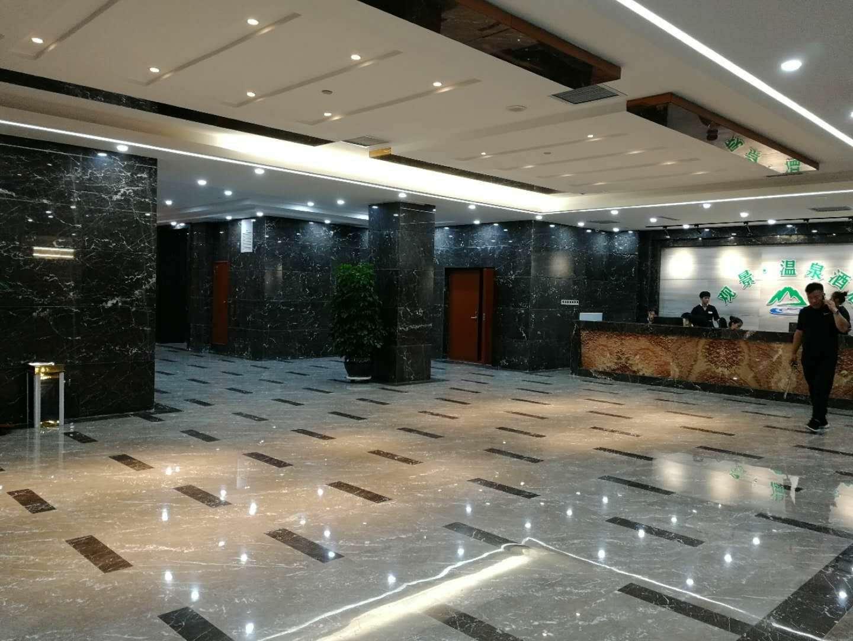_长白山旅行社_观景温泉酒店(准五)
